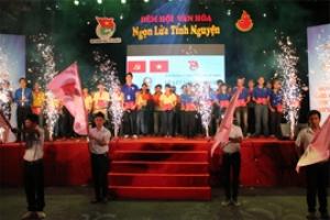 Đêm hội văn hóa khoa Sinh Học, ĐH KHTN năm 2014 - 008