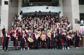 Học bổng tiến sĩ Special Scholarship Program của Đại học Công nghệ Kochi (Nhật Bản)