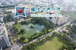 Chương trình trao đổi với ĐH. Quốc gia Chung Hsing, Đài Loan