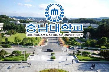 Chương trình trao đổi với ĐH. Quốc gia Chungnam, Hàn Quốc
